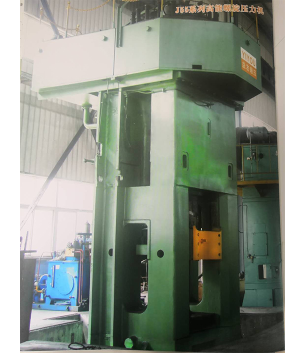 J55 high energy screw press